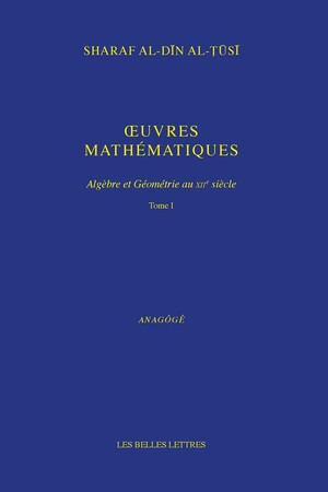 Œuvres mathématiques