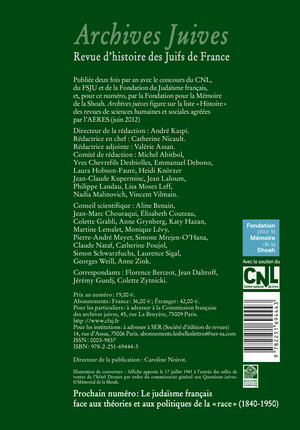 Archives Juives n°50/1