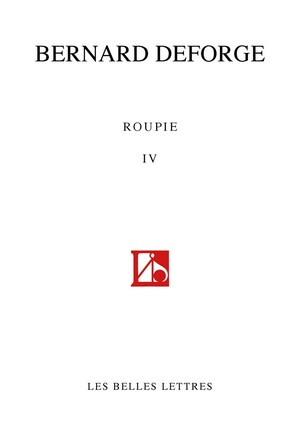 Roupie IV