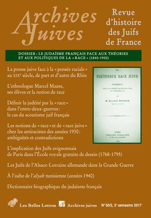 Archives Juives n°50/2