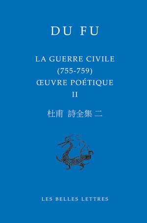 La Guerre civile (755-759)